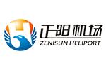 中民正阳通用航空机场投资有限公司