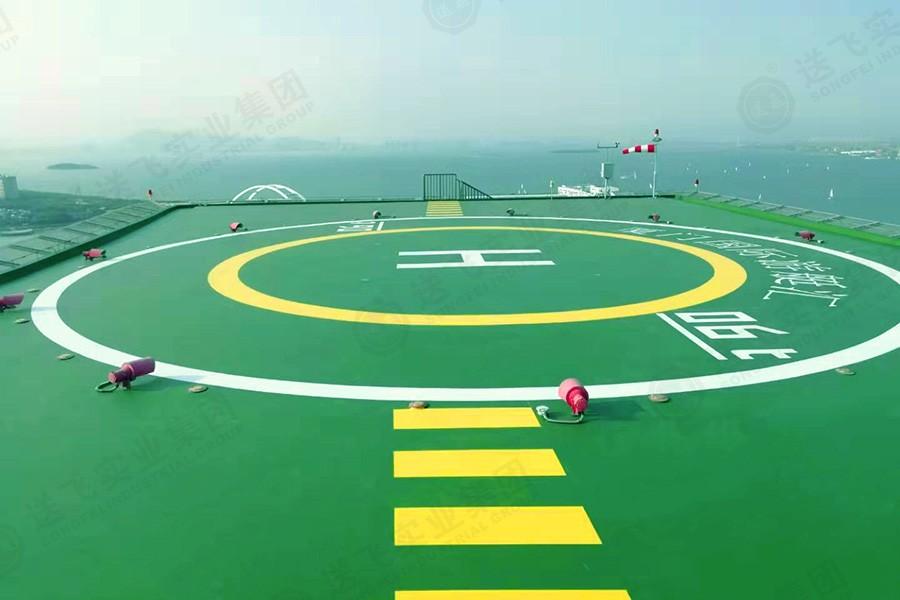 福建厦门▪五缘湾国际游艇汇 商务直升机坪